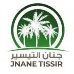 Jnane Tissir