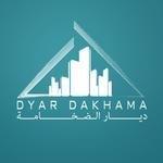 Dyar Dakhama